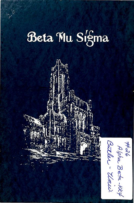 Alpha Beta chapter installed at Butler University