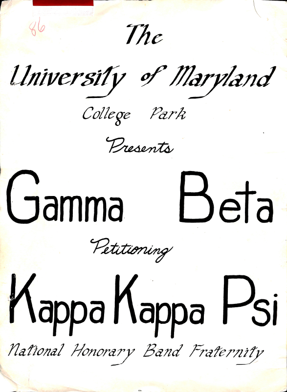 Gamma Xi chapter installed at the University of Maryland