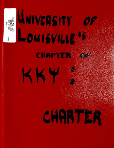 Theta Eta chapter installed at the University of Louisville