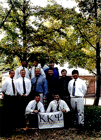 Theta Theta chapter re-installed at the University of Alabama at Birmingham